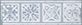 """List. Archeo  5x20 . 2""""x8"""""""