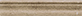 """Torello Marmo Noce  4x20 . 2""""x8"""""""